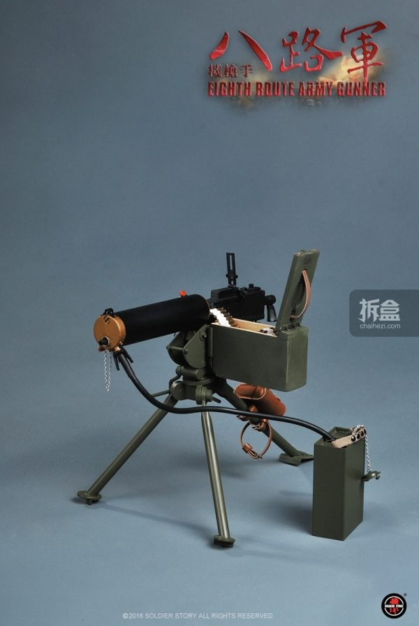 sstory-eighth-route-army-gunner-21