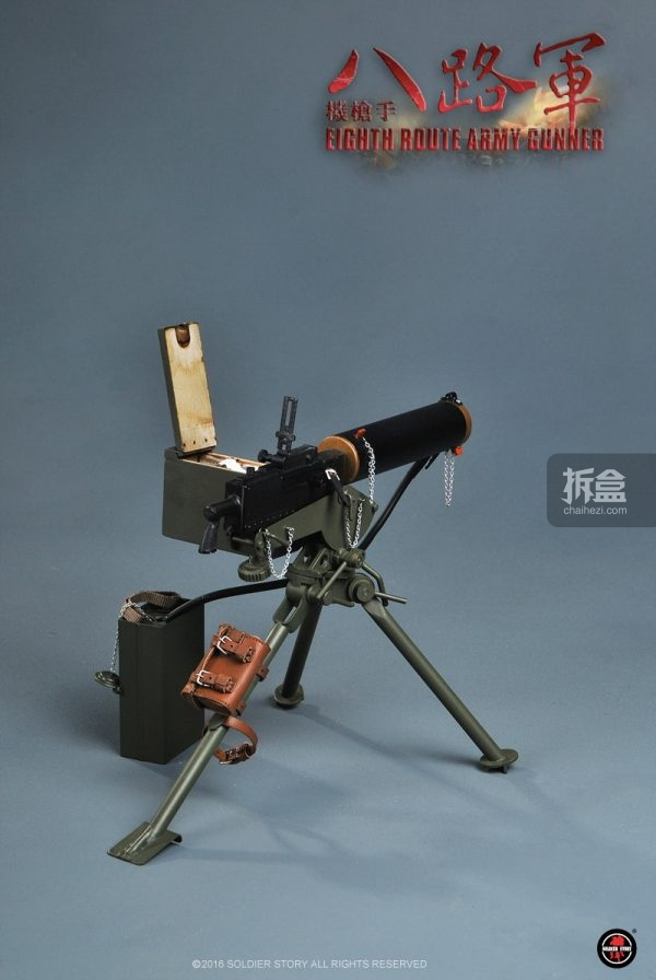 sstory-eighth-route-army-gunner-23