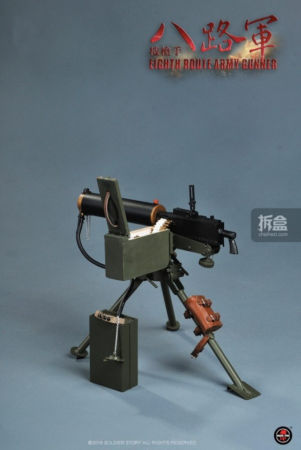sstory-eighth-route-army-gunner-25