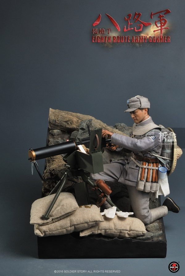 sstory-eighth-route-army-gunner-7