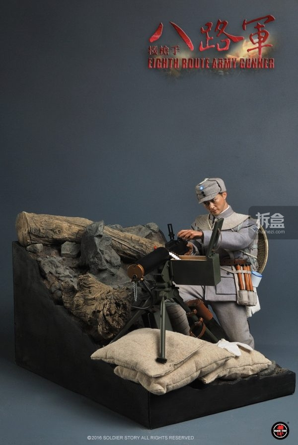 sstory-eighth-route-army-gunner-8