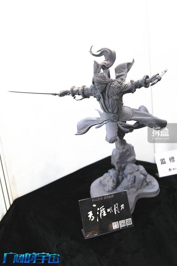 2016shcc-chaihe-guangyu-15