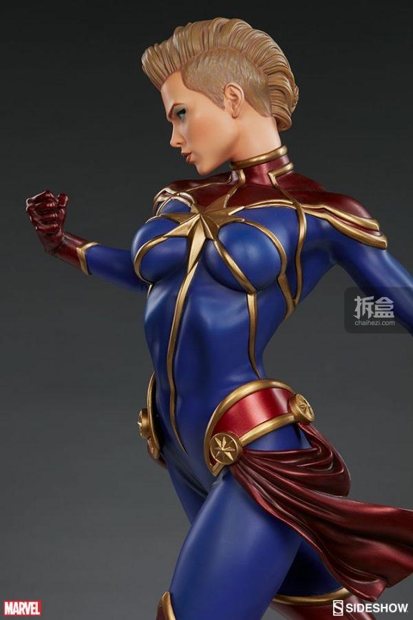 captain-marvel-ship-12