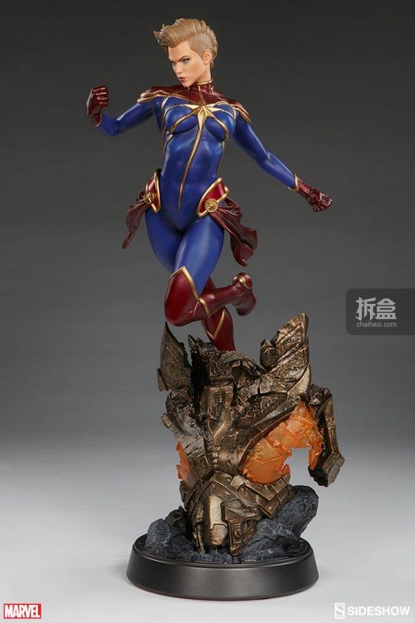 captain-marvel-ship-8
