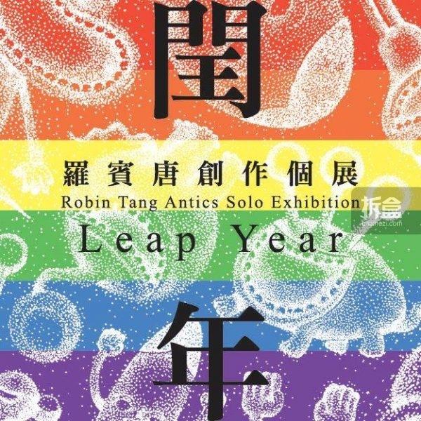 leap-year-0