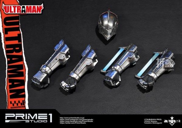 p1s-ultraman-23