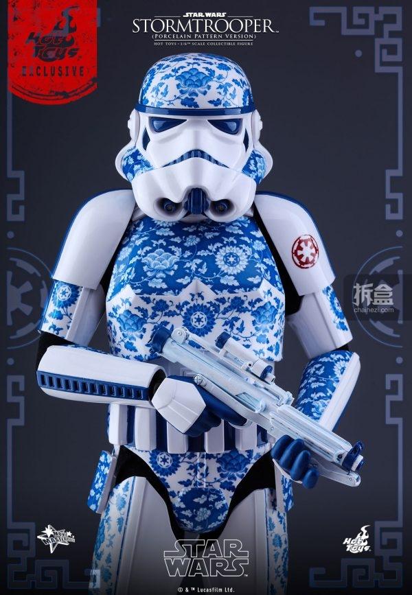 porcelain-pattern-stormtrooper-13