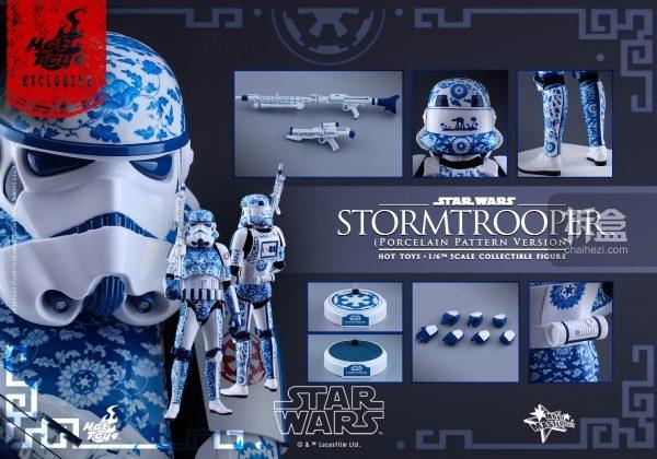 porcelain-pattern-stormtrooper-18