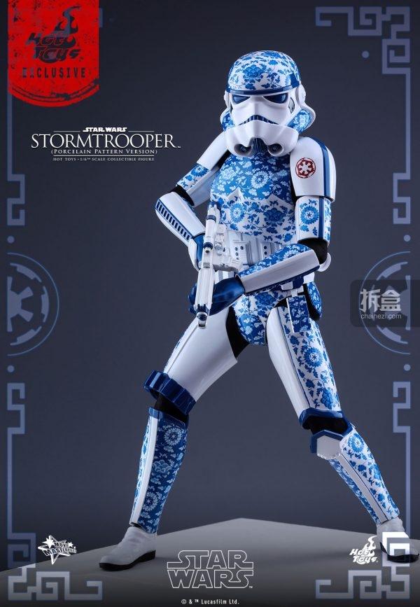porcelain-pattern-stormtrooper