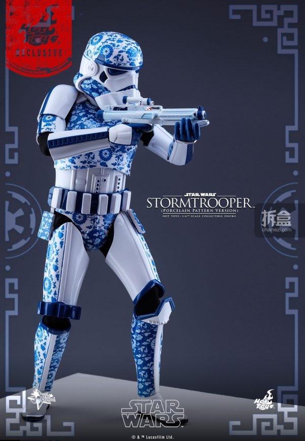 porcelain-pattern-stormtrooper-8