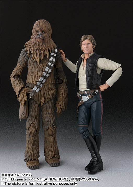 star-wars-chewbacca-2