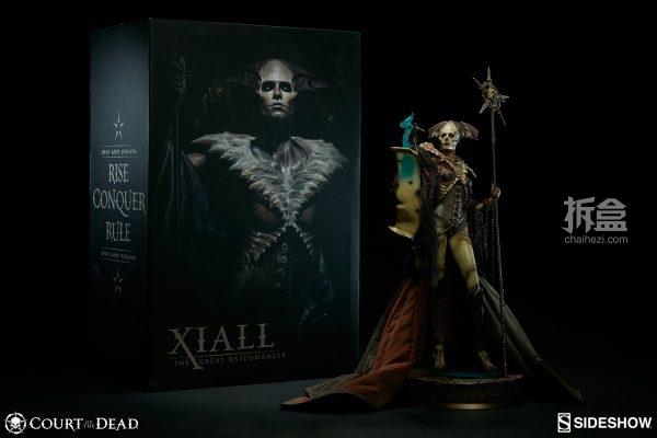 xiall-shipping-1