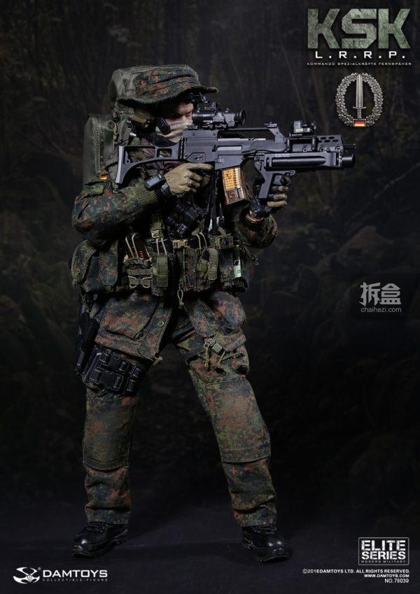 dam-ksk-lrrp-2