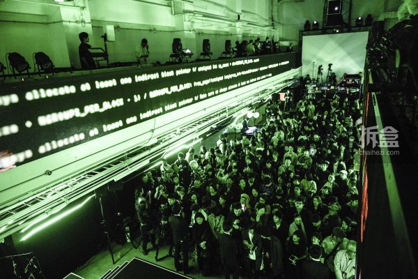 Aerial view from the Ghost in the Shell Fan Event at Tabloid in Tokyo, Japan November 13, 2016