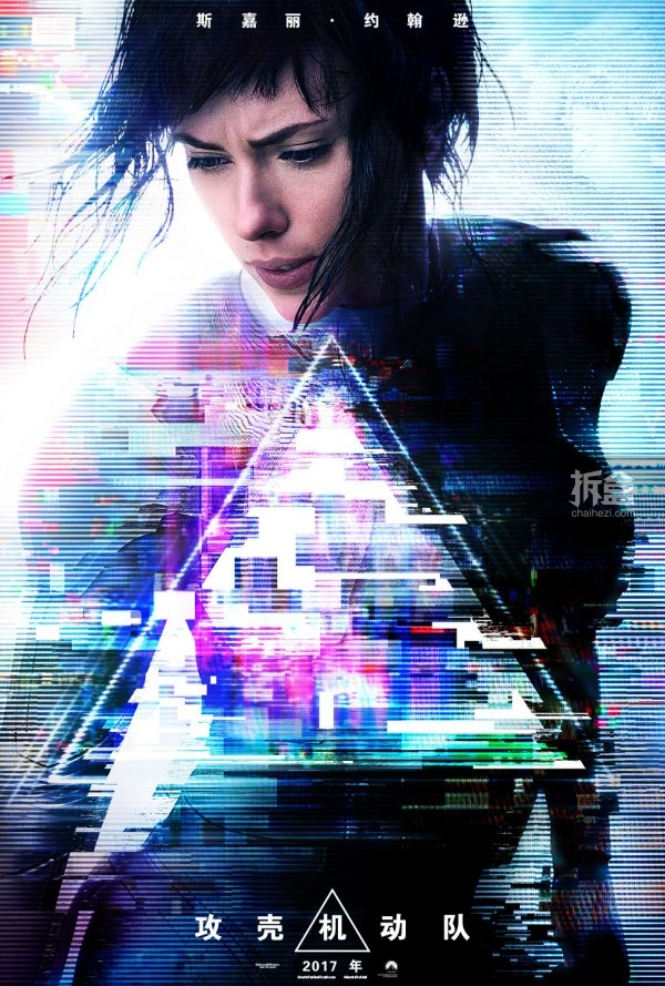 ghostinshell-movie-0