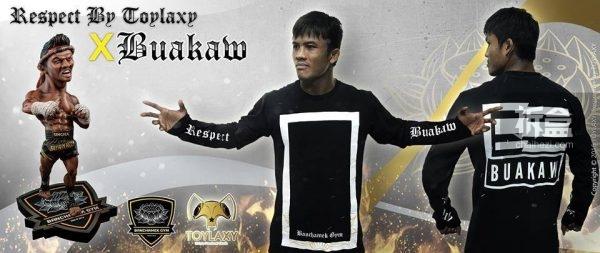 buakaw-banchamek-toylaxy-0a