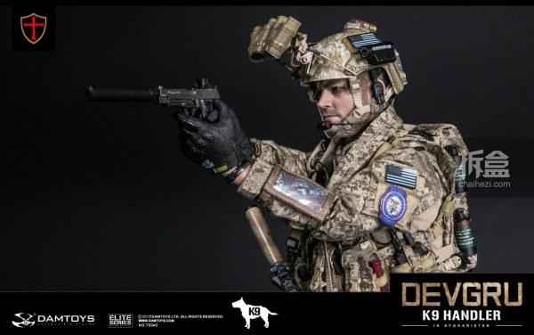 devgru-k9-12