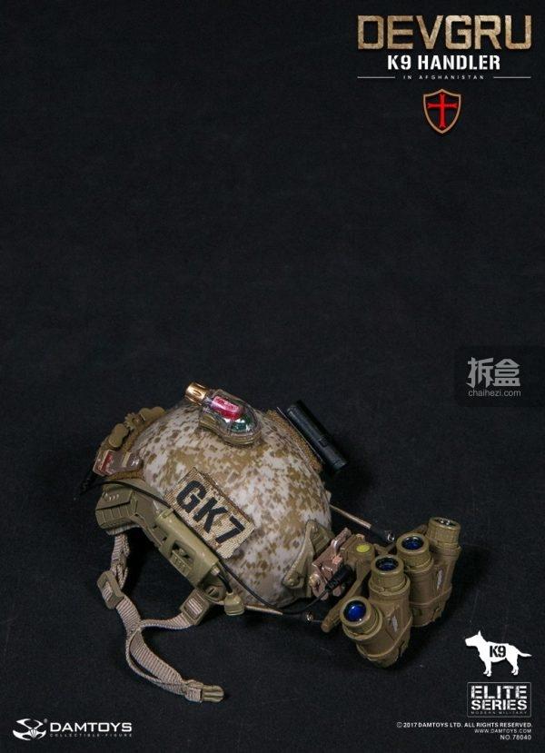 devgru-k9-44