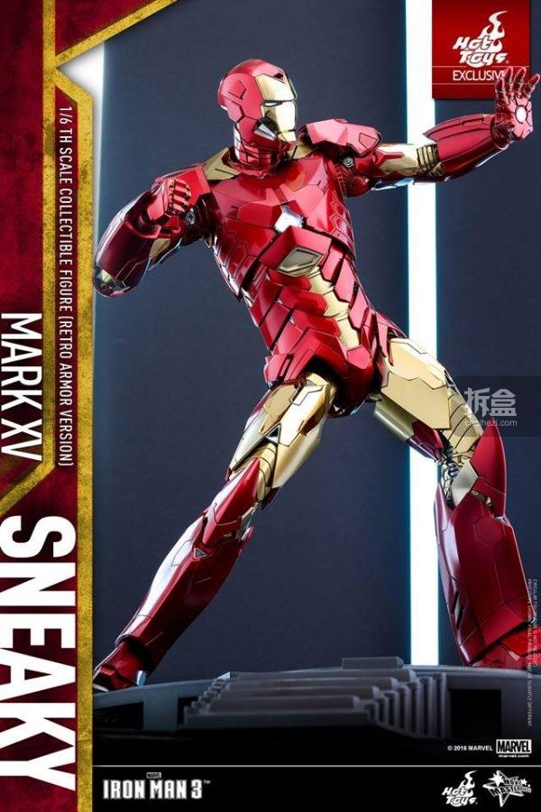sneaky-mark-xv-retro-armor-version-10