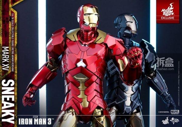 sneaky-mark-xv-retro-armor-version-15