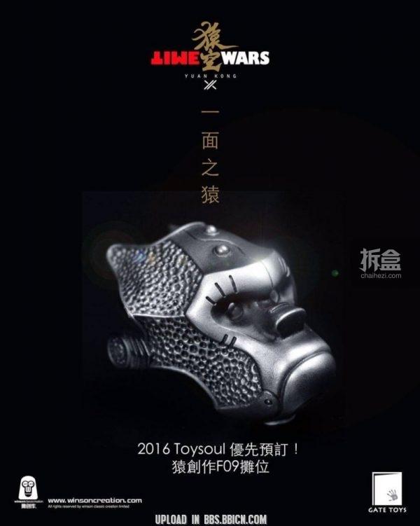 time-wars-1