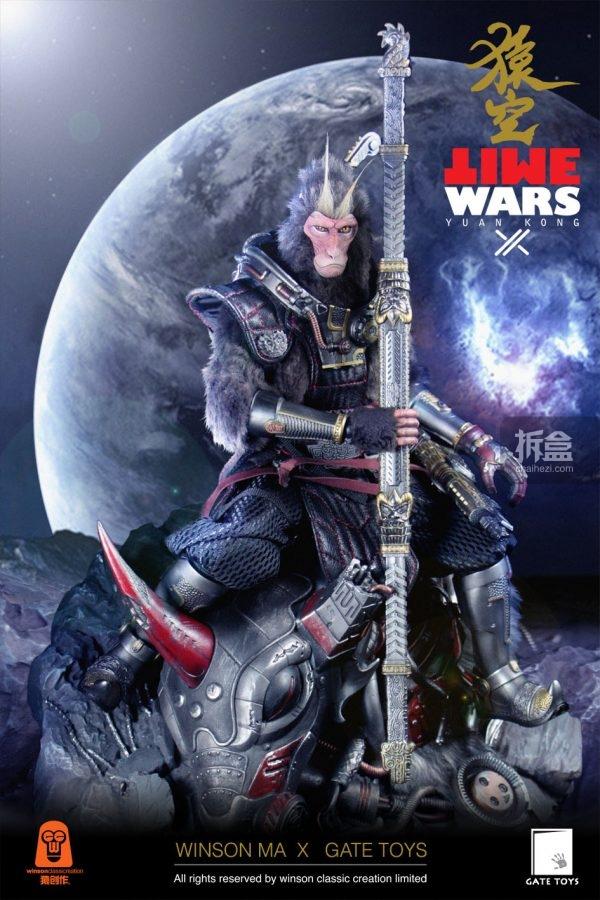 time-wars-6