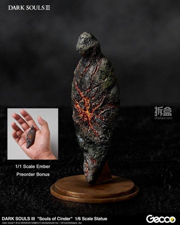 darksoul-cinder-21