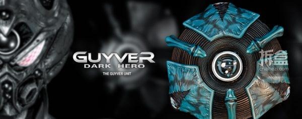 ecc-guyver-unit
