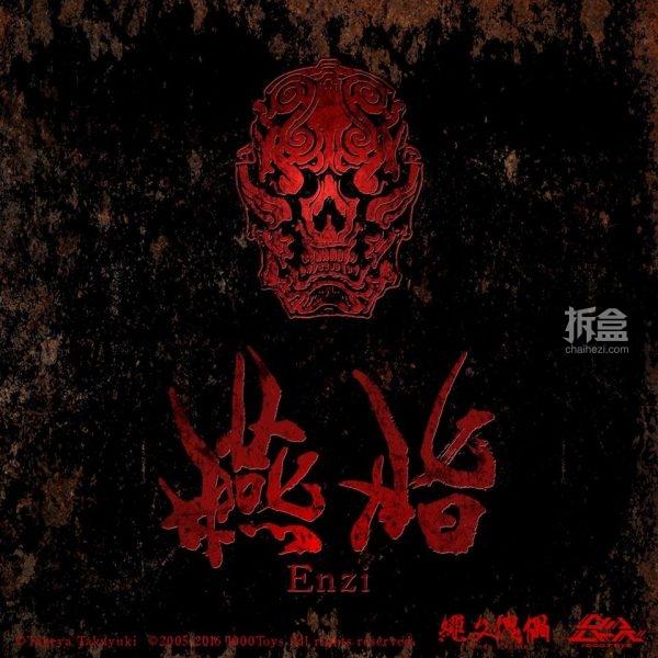 enzi-2