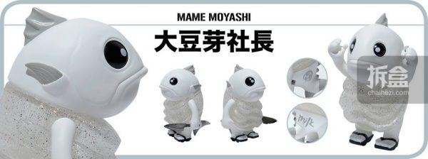 milk-mamemoyashi-0