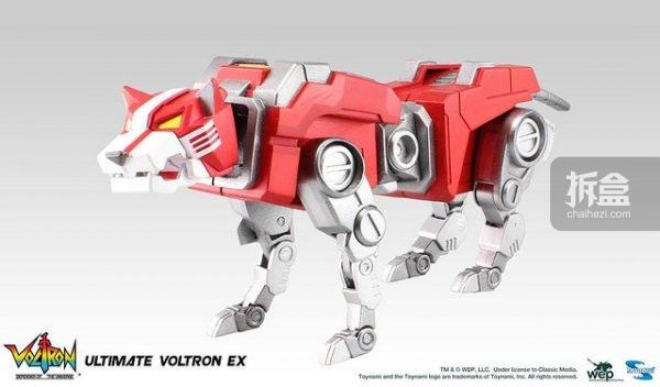toynami-voltron-3