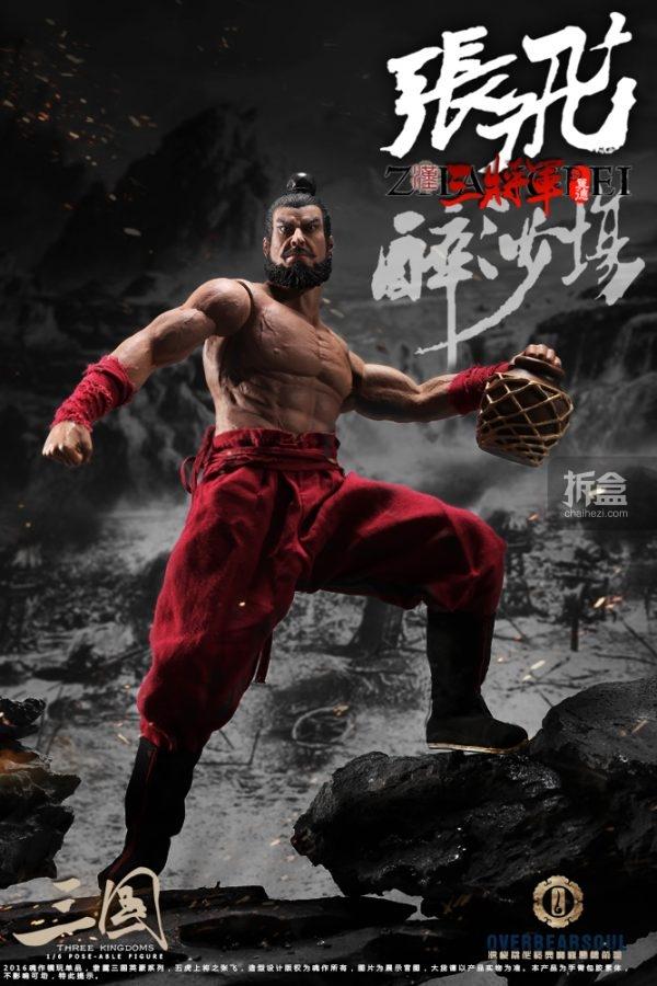 zhangfei-1