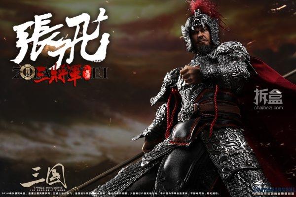 zhangfei-10