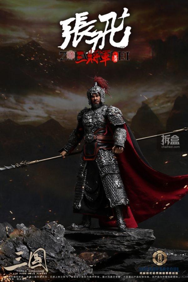 zhangfei-11