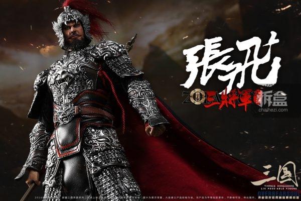 zhangfei-12