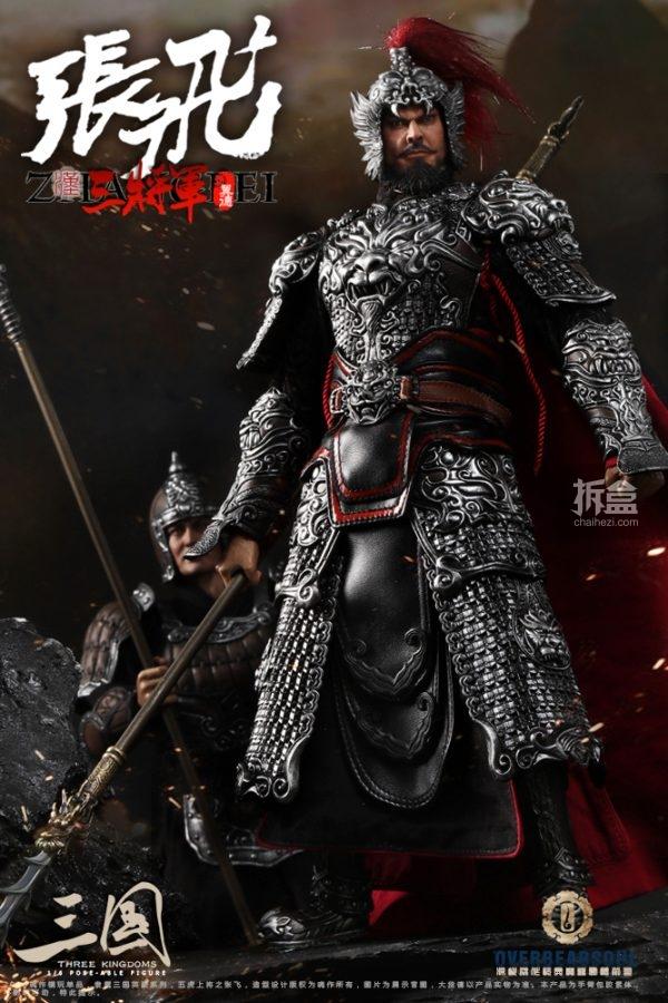 zhangfei-13