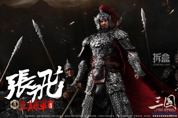 zhangfei-14