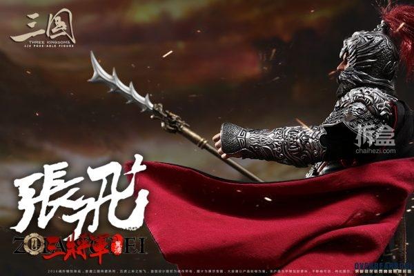 zhangfei-15