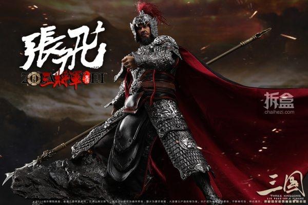 zhangfei-17