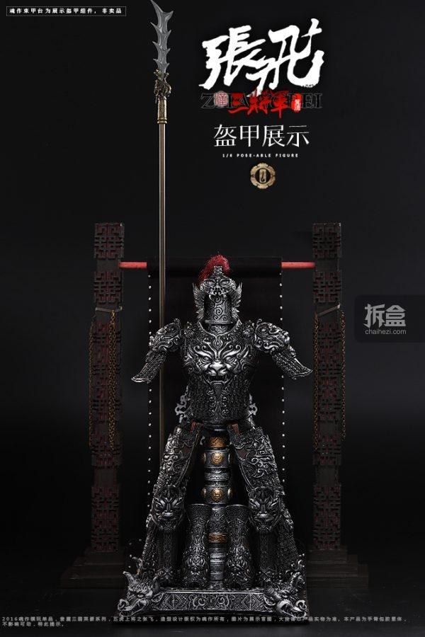 zhangfei-19