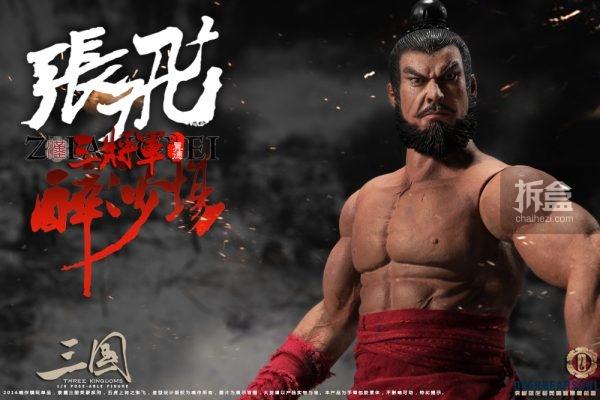 zhangfei-2