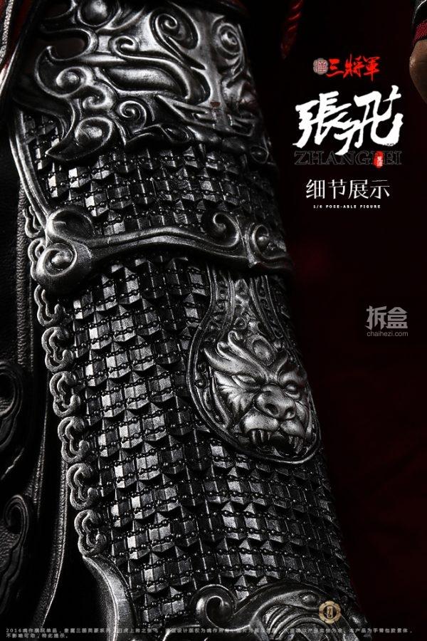 zhangfei-22
