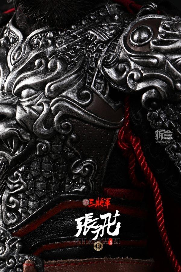 zhangfei-23