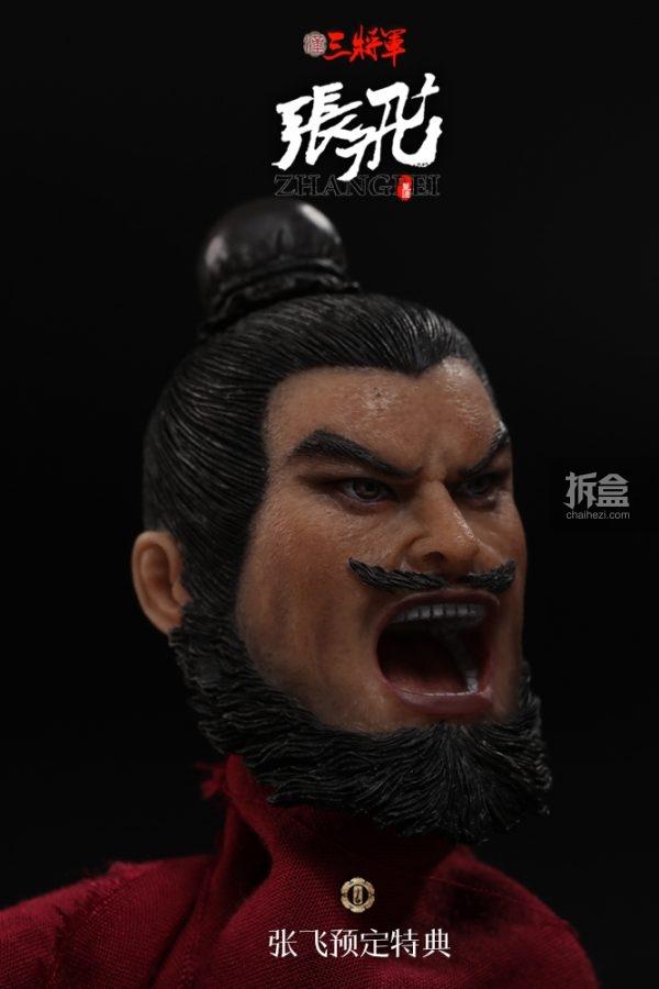 zhangfei-28
