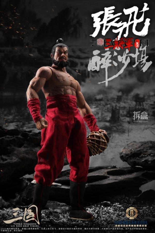 zhangfei-3