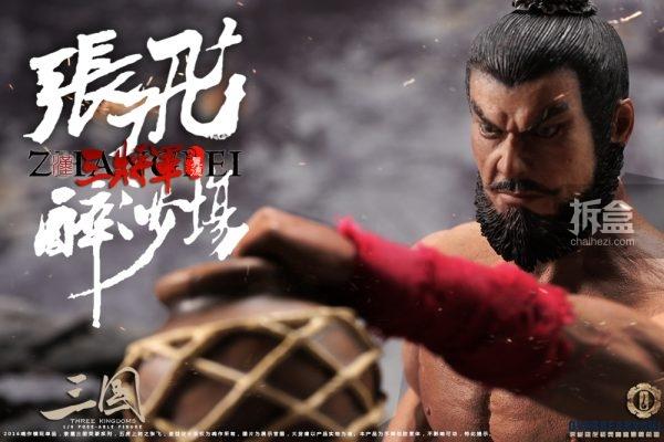 zhangfei-4
