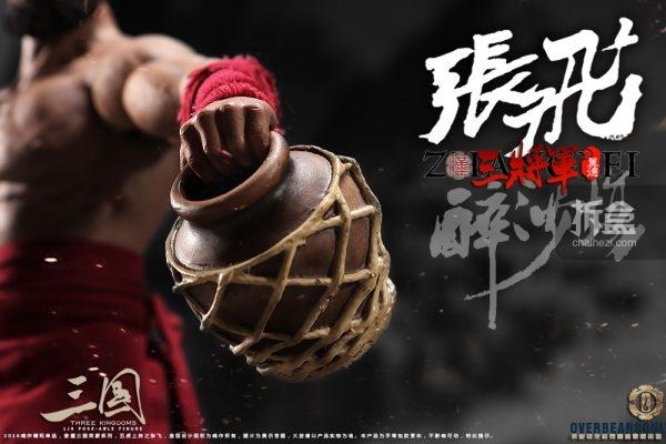 zhangfei-6