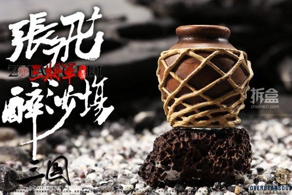zhangfei-8