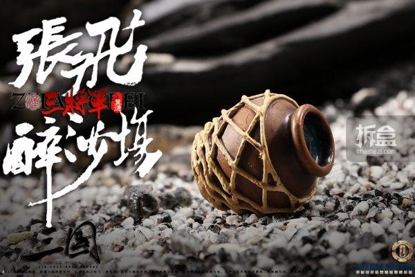 zhangfei-9