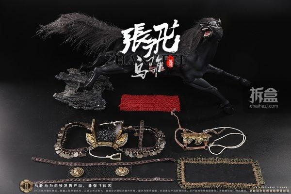 zhangfei-ma-0